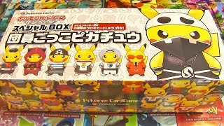 Video Ouverture d'une BOX DES MECHANTS POKEMON !! MP3, 3GP, MP4, WEBM, AVI, FLV Mei 2017