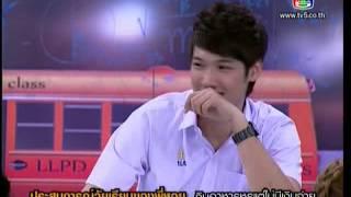 School Bus First Class  - Thai Variety Game Show