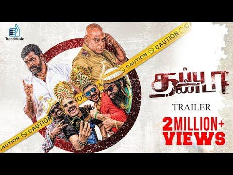 Thappu Thanda Movie Teaser HD