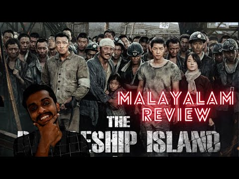 The Battleship Island(korean)Movie Malayalam Review Along with 2 other Movie Suggestions |Action&Cut