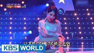 9MUSES - Remember | 나인뮤지스 - 기억해 [Music Bank / 2017.06.30]