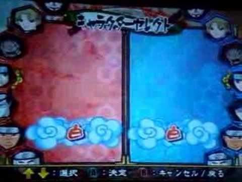 naruto clash of ninja 3 gamecube rom