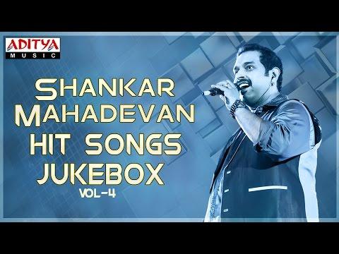 Video Shankar Mahadevan Telugu Hit Songs || Jukebox (VOL-4) download in MP3, 3GP, MP4, WEBM, AVI, FLV January 2017