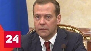 Медведев недоволен конкуренцией в России