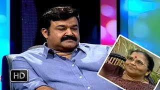 Video Mohanlal talks about the relationship with his mother MP3, 3GP, MP4, WEBM, AVI, FLV September 2018