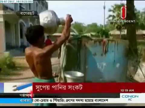 Scarcity of potable water (26-07-2017)
