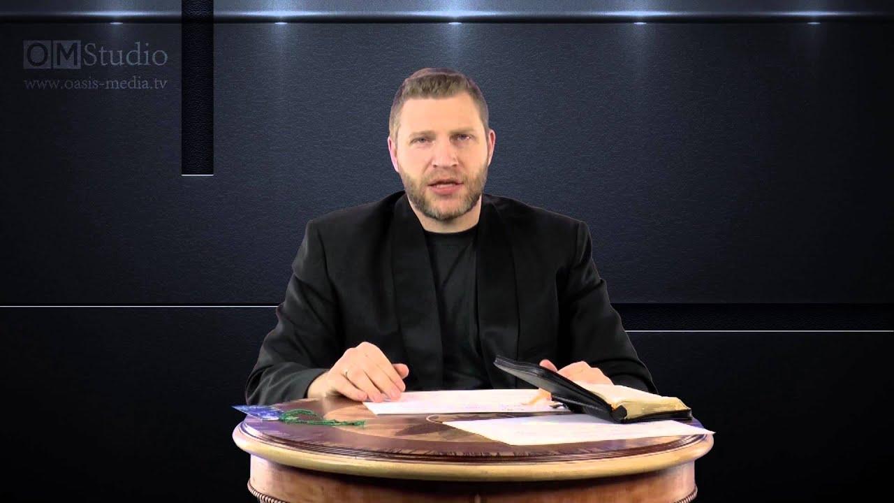 Тайны еврейских имен и слов в Писании. Часть 8