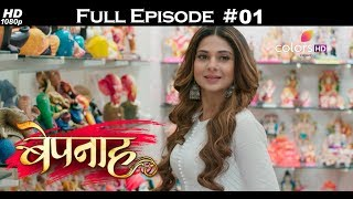 Nonton Bepannah   19th March 2018                        Full Episode Film Subtitle Indonesia Streaming Movie Download
