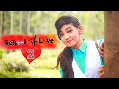 School Of Love 2 | Romantic Musical ShortFIlm | Official Trailer 2018 | Last Page Of Sweet Love
