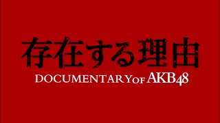 Nonton 2016 7 8                            Documentary Of Akb48               Akb48         Film Subtitle Indonesia Streaming Movie Download