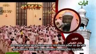 Adel Al-Kalbani (عادل الكلباني) : Sourate An-Nahl (16); Versets 95 à 128