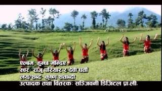 Hunchha Bhandiya by Raju Pariyar & Devi Gharti