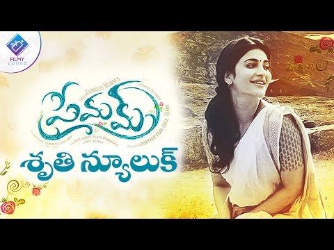 Shruti Haasan New Look From Premam Movie – Nagachaithanya