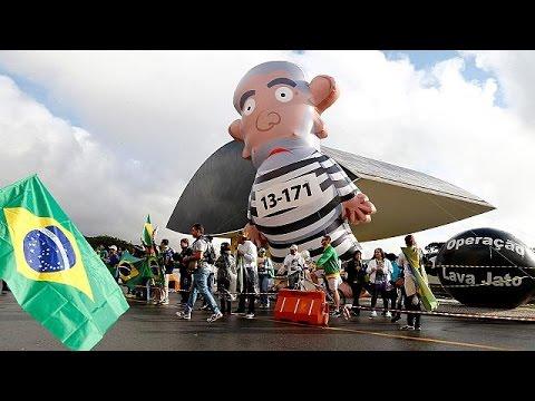 Eνώπιον των δικαστών ο Λούλα για τα σκάνδαλα διαφθοράς