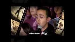 Video كورال شباب الأتبا رويس - ترنيمة الله موجود MP3, 3GP, MP4, WEBM, AVI, FLV Februari 2019