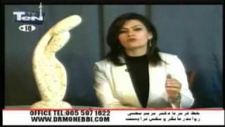 Maryam Mohebbiبریدن و دوختن  آلت تناسلی زن