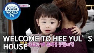 Video Welcome to Heeyul's family! [The Return of Superman/2019.06.16] MP3, 3GP, MP4, WEBM, AVI, FLV Juni 2019