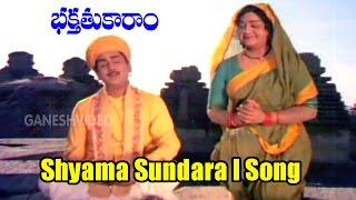 Bhakta Tukaram Songs - Shyama Sundara 1 Watch More Latest Movies @ https://www.youtube.com/user/GaneshVideosOfficial/videos?view_as=public Movie: Bhakta Tuka...