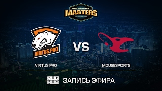 Virtus.pro vs mousesports - DH Las Vegas - map1 - de_train [ceh9, CrystalMay]