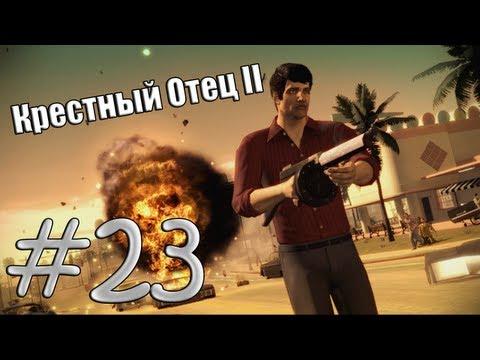 Крестный отец II - Серия 23 - Взрываем дома
