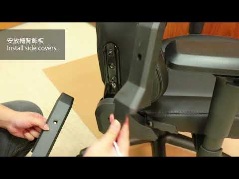 i-Rocks T08 組裝教學影片 How to Assemble i-Rocks T08 Chair