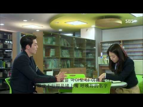 崔振赫(최진혁) – 不要回头(돌아보지 마)继承者们 (상속자들 OST Part 7)中韩字幕版