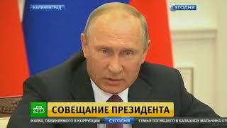 Путин поручил перейти на рубли в тарифах на разгрузку в портах