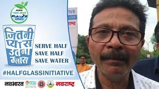 पानी की रक्षा है देश की सुरक्षा