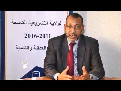 Idaomar (Projet de loi de Finances 2015)