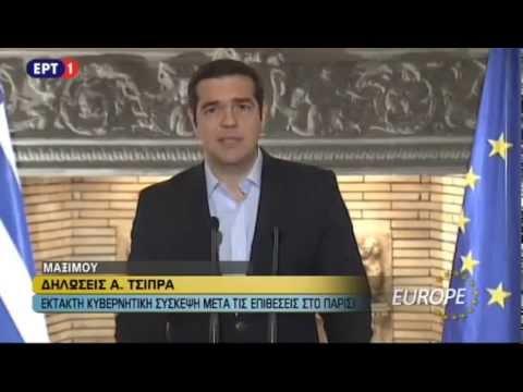 Δηλώσεις Πρωθυπουργού για τρομοκρατική επίθεση στη Γαλλία