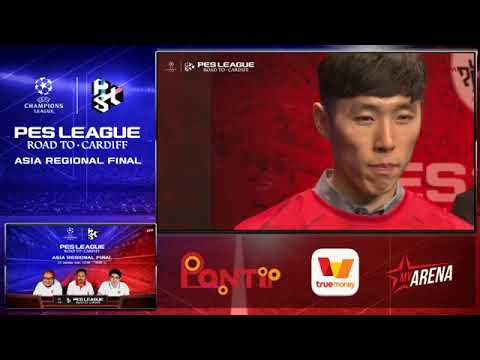 TEAM A vs TEAM B - PES LEAGUE ROAD TO CARDIFF - ASIA REGIONAL FINAL