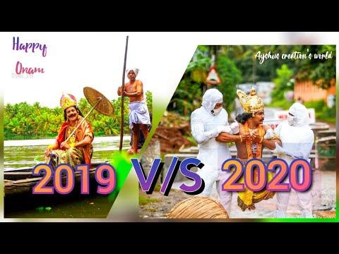 #Onam celebration 2019 V/S 2020. Maveli with soap,mask,distance [ayshus creation's World ]#withme