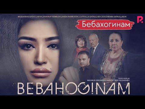 Bebahoginam (o'zbek film) | Бебахогинам (узбекфильм) (видео)