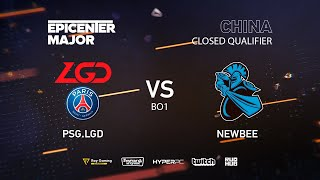 Newbee vs PSG.LGD, EPICENTER Major 2019 CN Closed Quals , bo1 [JAM & Eiritel]