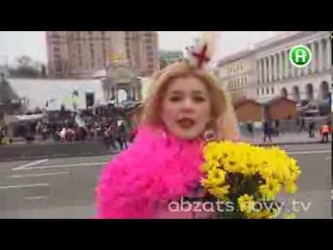 Абзац собственными руками согрел замерзших беркутовцев - 28.11.2013 (видео)