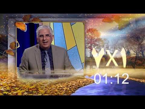 پیغام۱×۷کلیسای۷ وقتی خدا تو رو دوست داره تو چه احساسی داری؟