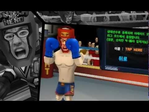 Video of Punch Hero
