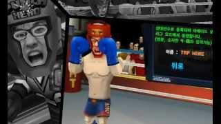 Punch Hero YouTube video