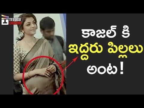 Kajal Aggarwal with Two Kids | 2018 Latest Telugu Movie News | Teja | Venkatesh | Telugu Cinema