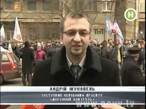 ДК протестует под МВД. НОВЫЙ КАНАЛ 30.03.12