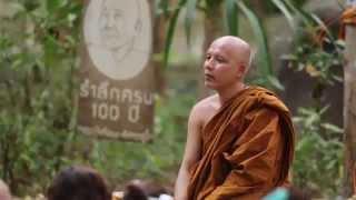 Phen Thi Chiwit ความรู้สึกตัว - Thai Documentary