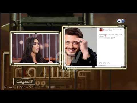 دنيا بطمة: أدافع عن سعد لمجرد بشراسة