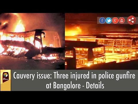 Cauvery-issue-Three-injured-in-police-gunfire-at-Bangalore--Details
