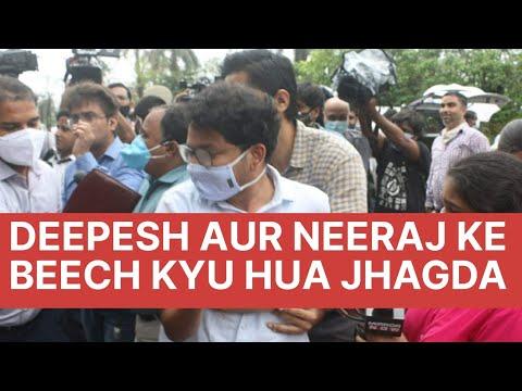 Dipesh Aur Neeraj Ke Beech Hua Jhagda l Pithani Ne Dono Ko Sambhala l CBI Ka Shaq Aur Badha l