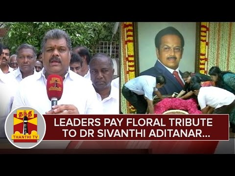 Leaders-pay-Floral-Tribute-to-Padma-Shri-Dr-Sivanthi-Aditanar--Thanthi-TV