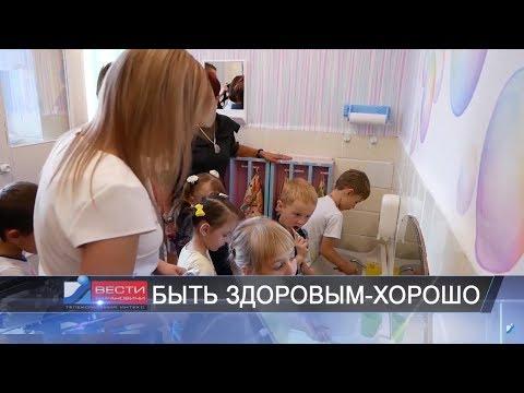 Вести Барановичи 19 октября 2018.