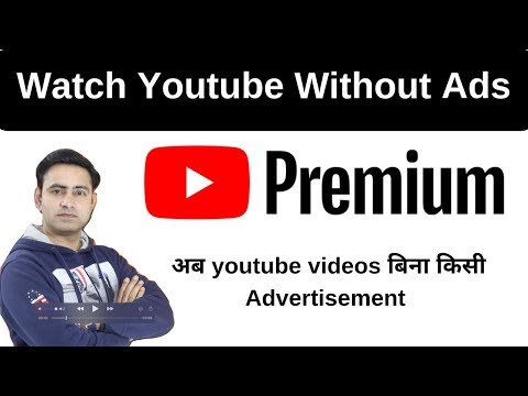 Youtube Premium Free Offer India | Hindi | All Features