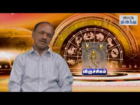 Weekly-Tamil-Horoscope-From-22-09-2016-to-28-09-2016-Tamil-The-Hindu
