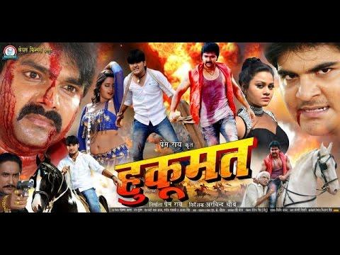 Download Full Bhojpuri Film Hukumat Free and Watch Online