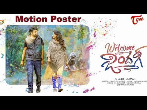 Welcome Zindagi Telugu Movie Motion Poster | TeluguOne Trailers